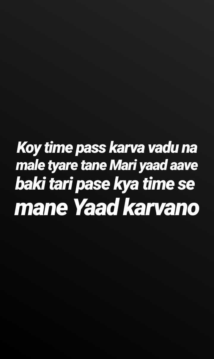 😢 Miss you - Koy time pass karva vadu na male tyare tane Mari yaad aave baki tari pase kya time se mane Yaad karvano - ShareChat