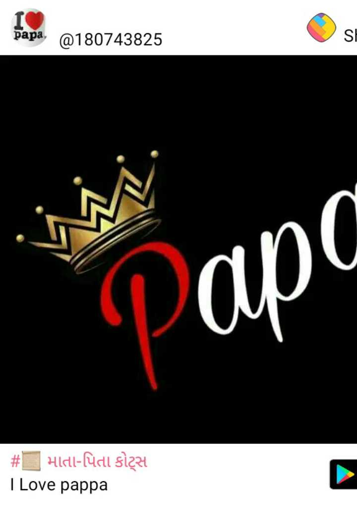 😢 Miss you - papa , @ 180743825 Ταρα # Hilt - idl size I Love pappa - ShareChat
