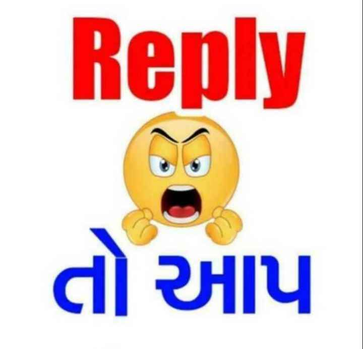 😢 Miss you - Reply તો આપ - ShareChat