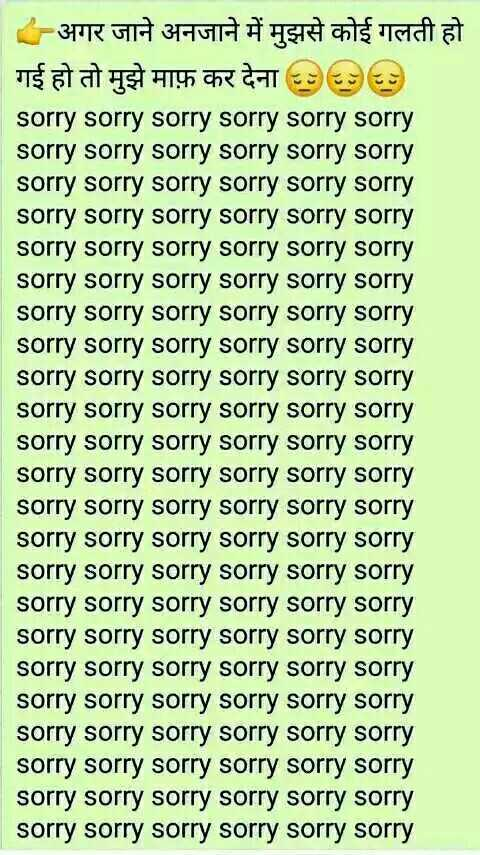 😢 Miss you - - अगर जाने अनजाने में मुझसे कोई गलती हो गई हो तो मुझे माफ़ कर देना = = = = = = sorry sorry sorry sorry sorry sorry sorry sorry sorry sorry sorry sorry sorry sorry sorry sorry sorry sorry sorry sorry sorry sorry sorry sorry sorry sorry sorry sorry sorry sorry sorry sorry sorry sorry sorry sorry sorry sorry sorry sorry sorry sorry sorry sorry sorry sorry sorry sorry sorry sorry sorry sorry sorry sorry sorry sorry sorry sorry sorry sorry sorry sorry sorry sorry sorry sorry sorry sorry sorry sorry sorry sorry sorry sorry sorry sorry sorry sorry sorry sorry sorry sorry sorry sorry sorry sorry sorry sorry sorry sorry sorry sorry sorry sorry sorry sorry sorry sorry sorry sorry sorry sorry sorry sorry sorry sorry sorry sorry sorry sorry sorry sorry sorry sorry sorry sorry sorry sorry sorry sorry sorry sorry sorry sorry sorry sorry sorry sorry sorry sorry sorry sorry sorry sorry sorry sorry sorry sorry - ShareChat