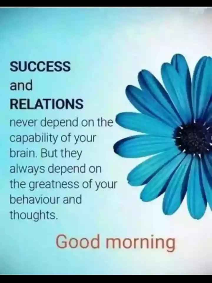 👉 Monday Motivation - SUCCESS and RELATIONS never depend on the capability of your brain . But they always depend on the greatness of your behaviour and thoughts Good morning - ShareChat