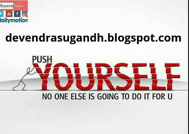 Motivational Thoughts - Success Sutra lailymotion devendrasugandh . blogspot . com PUSH YOURSELF NO ONE ELSE IS GOING TO DO IT FOR U - ShareChat