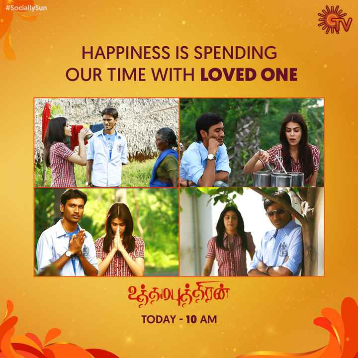 Movie - # SociallySun HAPPINESS IS SPENDING OUR TIME WITH LOVED ONE உத்தமபுத்திரன் TODAY - 10 AM - ShareChat