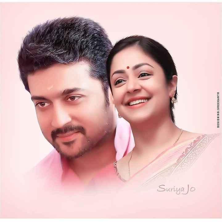 🤝My dear சூர்யா - Suriya jo DESIGNING : SREEKANTH - ShareChat