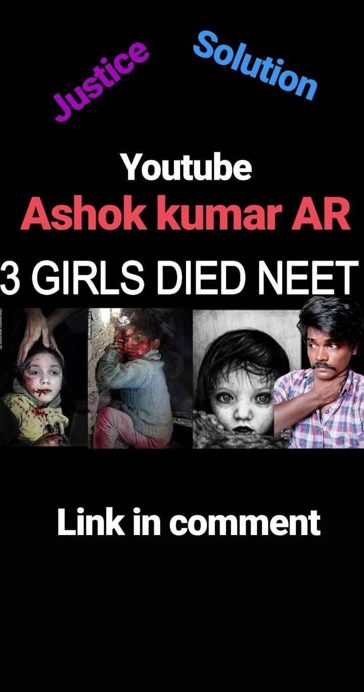 NEET exam - Solution Justice Youtube Ashok kumar AR 3 GIRLS DIED NEET Link in comment - ShareChat