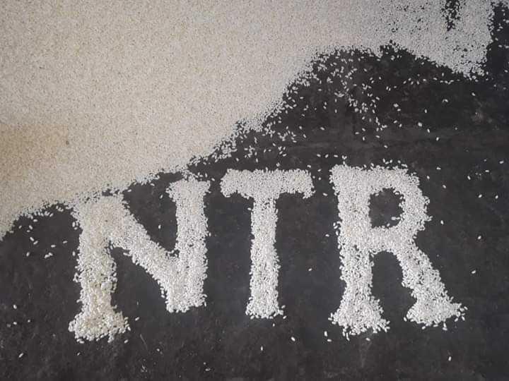 NTR - NTR - ShareChat