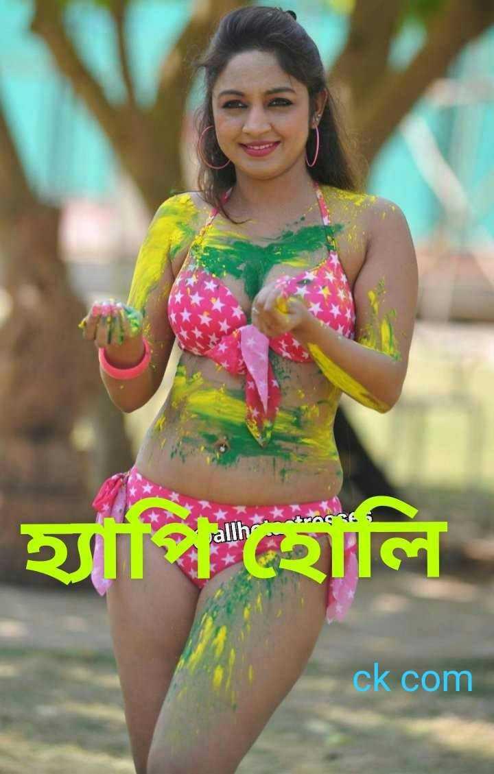 NV কৌতুক - হ্যাপি হোলি ck com - ShareChat