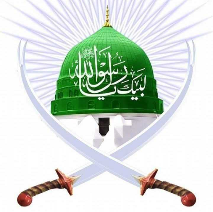 🤲 Naat-E-Sharif - 24 25 - ShareChat