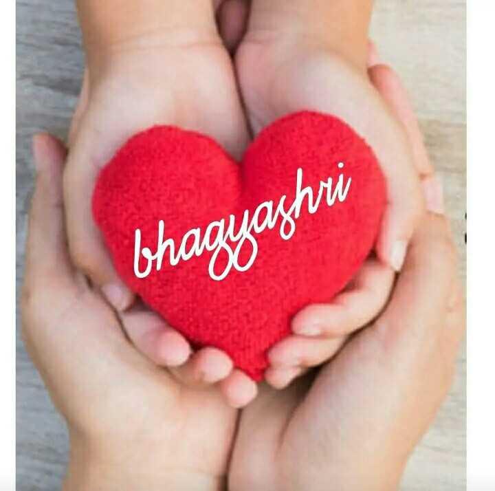 🆒Name Art - bhagyashri - ShareChat