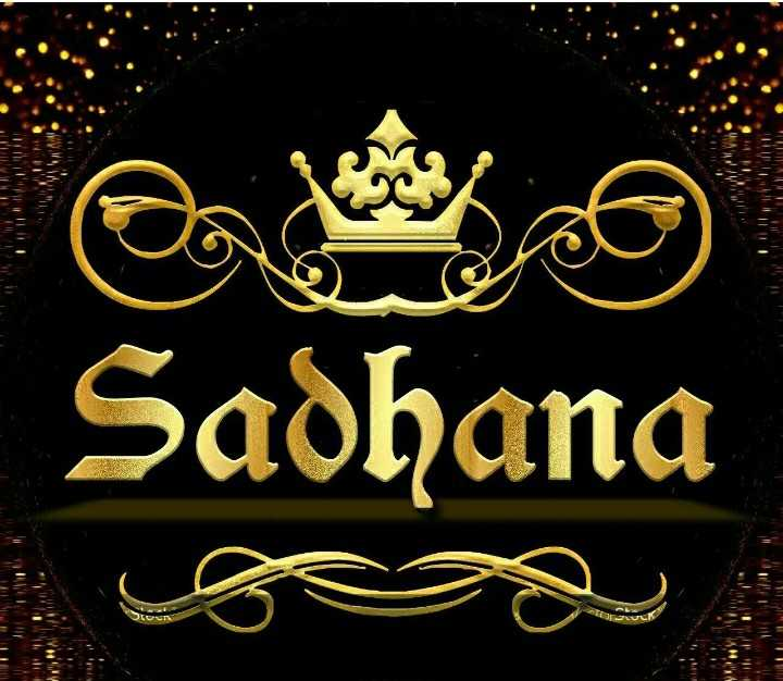 🆒Name Art - VILLA ANIV Sadhana - ShareChat
