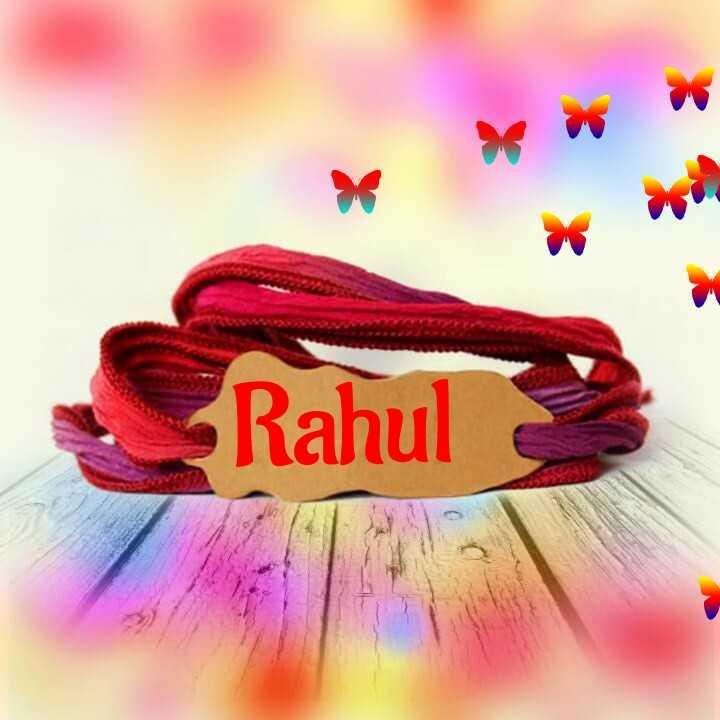 🆒Name Art - Rahul - ShareChat