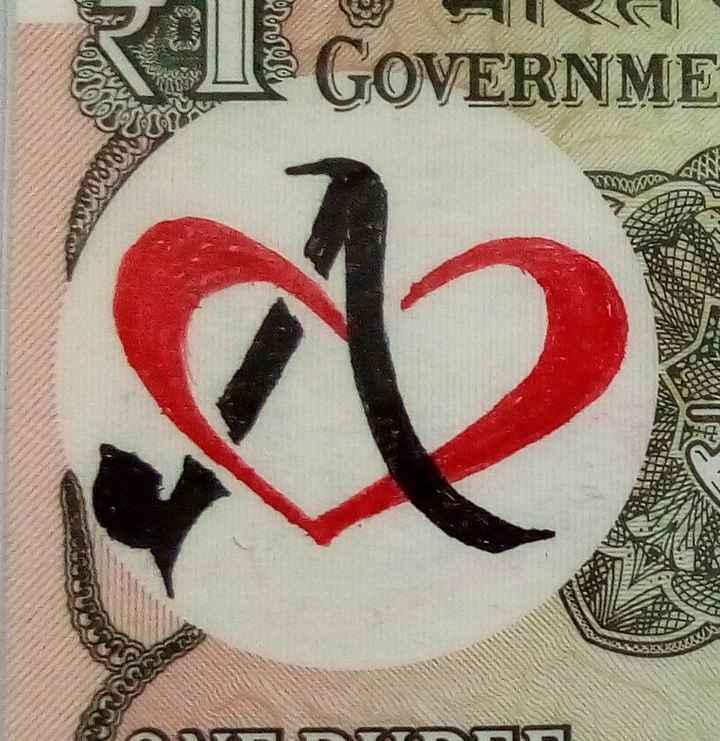 🆒Name Art - OD ca GOVERNME - ShareChat