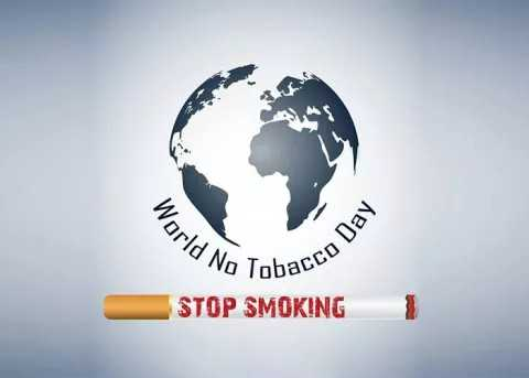 No Smoking - World No Tobacco STOP SMOKING bacco Day - ShareChat
