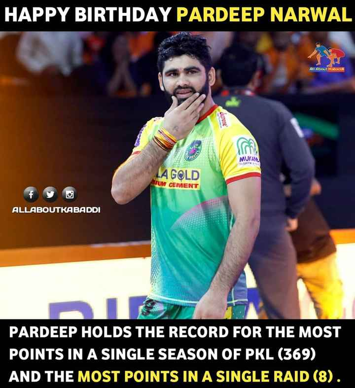 PKL ట్రోల్స్ - HAPPY BIRTHDAY PARDEEP NARWAL All About Kabaddi 2324 MUKAMA Infinite LA GOLD TUM CEMENT ALLABOUTKABADDI PARDEEP HOLDS THE RECORD FOR THE MOST POINTS IN A SINGLE SEASON OF PKL ( 369 ) AND THE MOST POINTS IN A SINGLE RAID ( 8 ) . - ShareChat