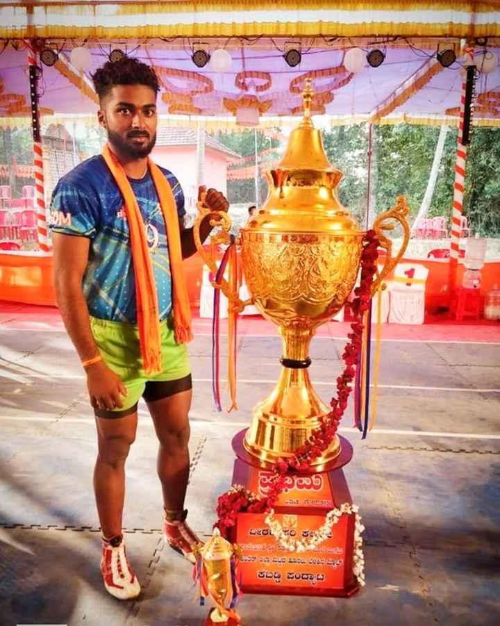 PKL ట్రోల్స్ - EXAM INITA బయి ಬೀರ ಸಲ ಈ 23 ಅವರ ಎಲ್ಲಾ ವಿವರ ತಂದೆ 206 ಶಬಡ್ಡಿ ಪಂದ್ಯಾಟ - ShareChat