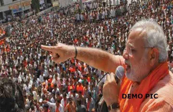 📢 PM मोदी की रैली - DEMO PIC - ShareChat