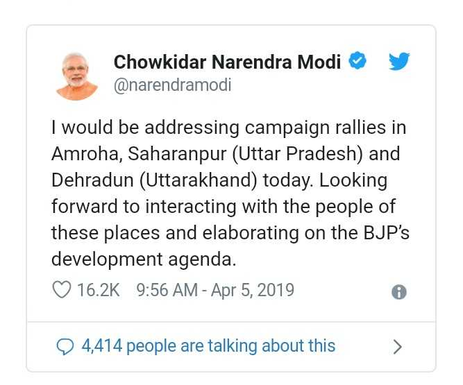 📢PM मोदी की UP में रैली - Chowkidar Narendra Modiy @ narendramodi I would be addressing campaign rallies in Amroha , Saharanpur ( Uttar Pradesh ) and Dehradun ( Uttarakhand ) today . Looking forward to interacting with the people of these places and elaborating on the BJP ' s development agenda ♡ 16 . 2K 9 : 56 AM - Apr 5 , 2019 4 , 414 people are talking about this s - ShareChat