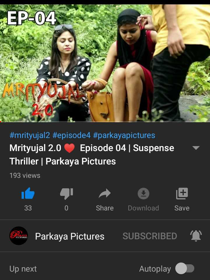 🔥PM मोदी निवास में लगी आग😲 - EP - 04 # mrityujal2 # episode4 # parkayapictures Mrityujal 2 . 0 Episode 04 Suspense Thriller | Parkaya Pictures 193 views 33 0 Share Download Save Rosa Parkaya Pictures SUBSCRIBED Up next Autoplay 0 - ShareChat