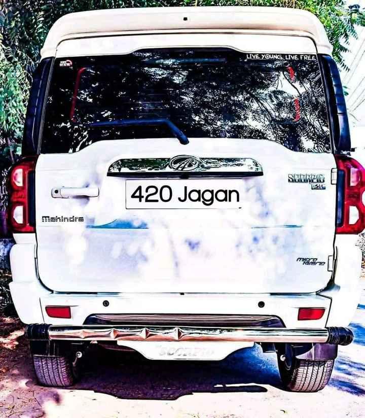 👍P M మోది - LIVE YOUNG , LIVE FREE S . HS 420 Jagan A 2 w TUTETTE TENO - ShareChat