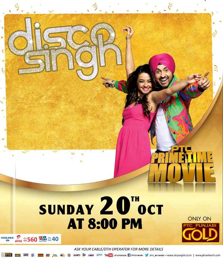 PTC Prime Time Movie - dirigh TH SUNDAY 20 OCT AT 8 : 00 PM ONLY ON PTC PUNJABI GOLD AVAILABLE > CHECO EM CHA ASK YOUR CABLE / DTH OPERATOR FOR MORE DETAILS I CY PTC PIG You Tube / PTCPUNJABI FPT PUNJABI Y / PTC _ NETWORK • www . ptcpunjabi . co . in PTC PTS PTC GOD P O L www . ptcnetwork . com - ShareChat