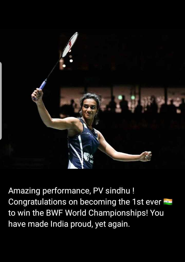 🏸 PV ਸਿੰਧੂ ਬਣੀ ਵਿਸ਼ਵ ਬੈਡਮਿੰਟਨ ਚੈਮਪੀਅਨ - Amazing performance , PV sindhu ! Congratulations on becoming the 1st ever to win the BWF World Championships ! You have made India proud , yet again . - ShareChat