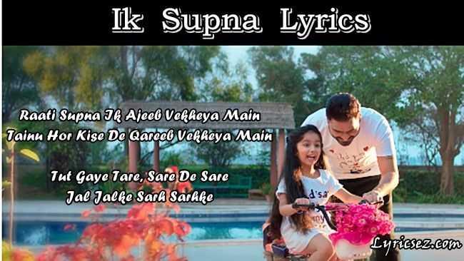 🏸PV sandhu - Ik Supna Lyrics Raati Supna I4 Ajeeb Vekheya Main Tainu Hor Kise De Qareeb Vekheya Main Tut Gaye Tare , Sare De Sare Jal Jalke Sara Sachke Lyricsez . com - ShareChat