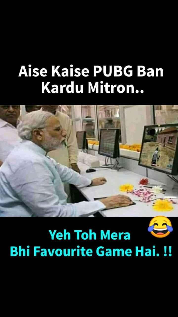 🔫 PubG ✈️ - Aise Kaise PUBG Ban Kardu Mitron . . Yeh Toh Mera Bhi Favourite Game Hai . ! ! - ShareChat