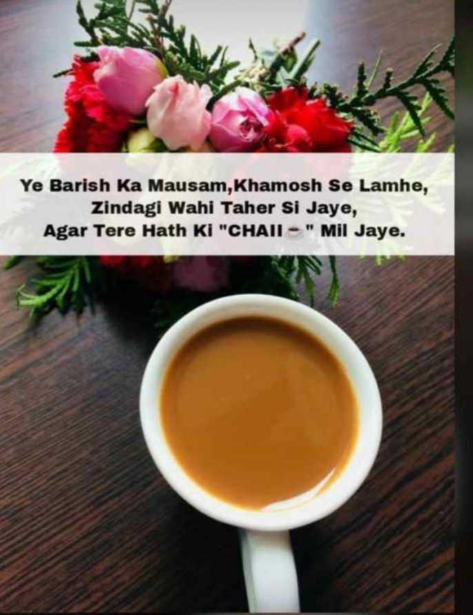 Queen - Ye Barish Ka Mausam , Khamosh Se Lamhe , Zindagi Wahi Taher Si Jaye , Agar Tere Hath Ki CHAII - Mil Jaye . - ShareChat