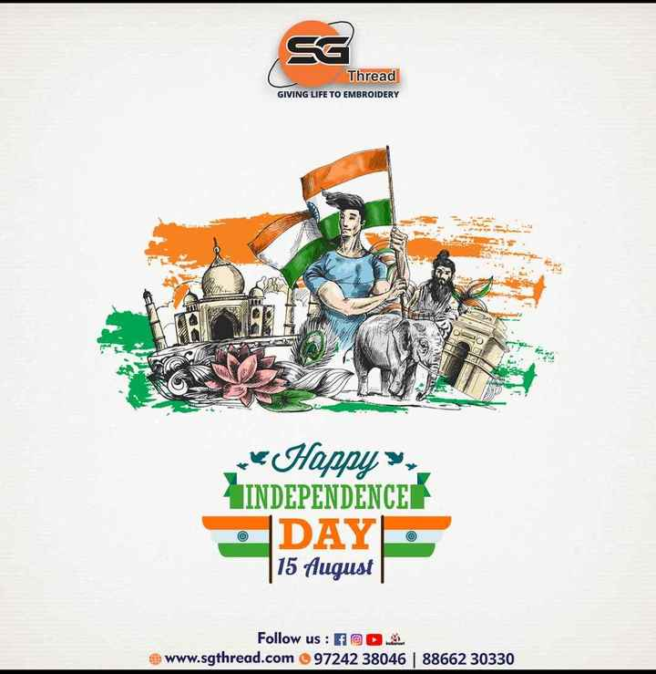 🔴 RCB : રોયલ ચેલેન્જર બેંગ્લોર - Thread GIVING LIFE TO EMBROIDERY wa * * Happy , HINDEPENDENCE DAY 15 August Follow us : FOD www . sgthread . com 97242 38046 88662 30330 - ShareChat