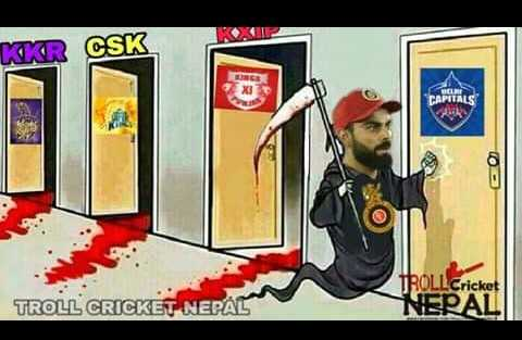 🏏 RCB ❤️ vs DC 🔷 - KKR CSK CAPIVALS GO TROLL Cricket NEPAL TROLL CRICKET NEPAL - ShareChat
