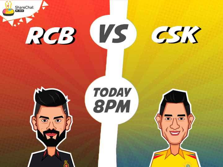 RCB vs CSK - ShareChat