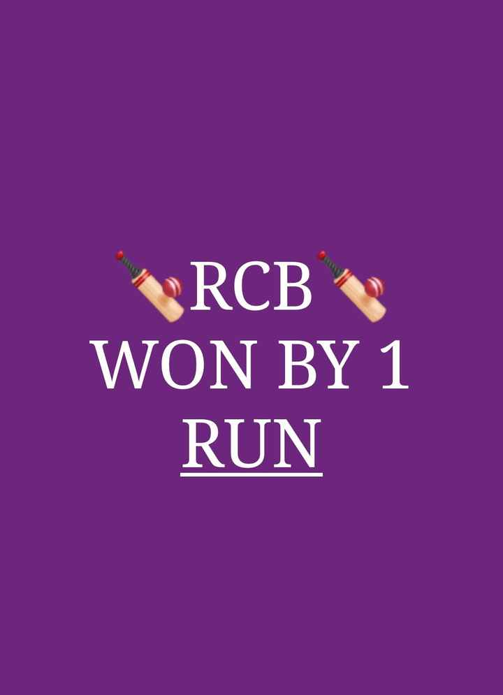 🏏RCB vs CSK - RCB WON BY 1 RUN - ShareChat