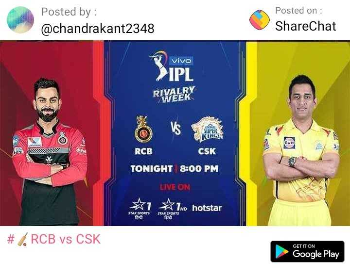 🏏RCB vs CSK - Posted by : @ chandrakant2348 Posted on : ShareChat vivo > IPL RWAERY un JUM RCB CSK TONIGHT 8 : 00 PM LIVE ON * 1 hotstar # RCB vs CSK GET IT ON Google Play - ShareChat