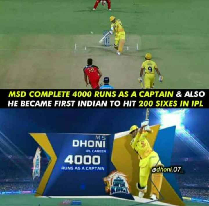 🏏RCB vs CSK - MSD COMPLETE 4000 RUNS AS A CAPTAIN & ALSO HE BECAME FIRST INDIAN TO HIT 200 SIXES IN IPL DHONI 4000 IPL CAREER RUNS AS A CAPTAIN @ dhoni . 07 _ - ShareChat
