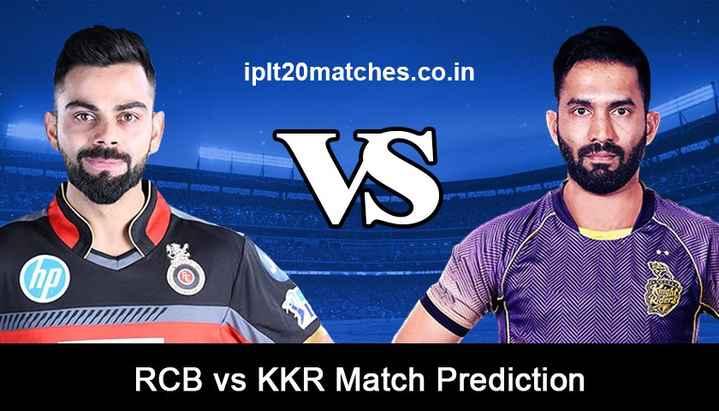 🔴 RCB vs KKR 💜 : 5 એપ્રિલ - iplt20matches . co . in ( hp RCB vs KKR Match Prediction - ShareChat