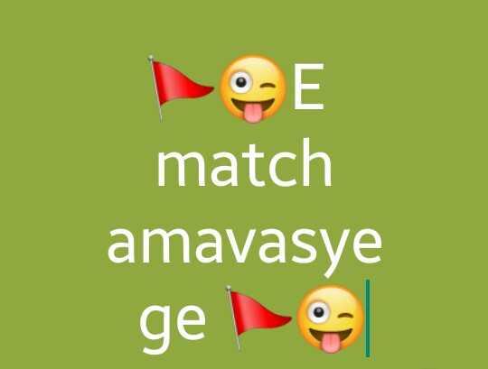 RCB vs KKR - LOE match amavasye ge 1 - ShareChat
