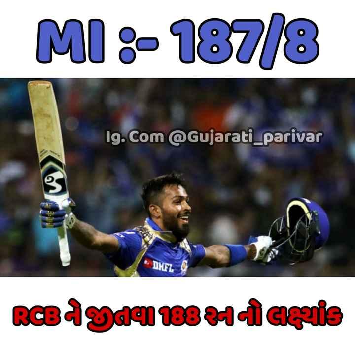 🔴 RCB vs MI 🔵 - MI - 187 / 8 19 . Com @ Gujarati _ parivar * DKFL શિવજીલાણા 900નાની લાશ - ShareChat