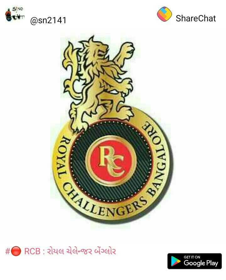 🔴 RCB vs SRH 🔶4 મે - SINO @ sn2141 ShareChat ROYAL LORES BANGAL HALLE ERS BAD # O RCB : 212412cmora alorie GET IT ON Google Play - ShareChat