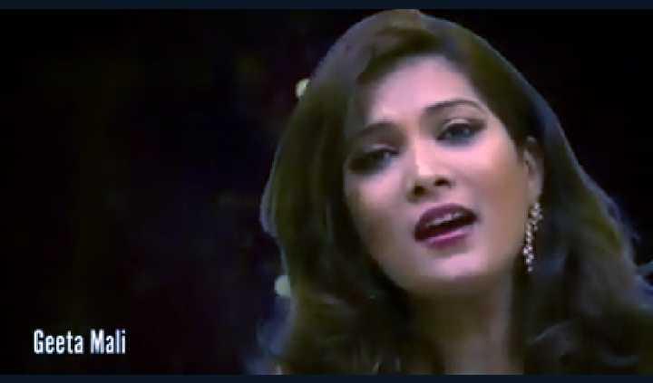 💐RIP गायिका गीता माळी - Geeta Mali - ShareChat