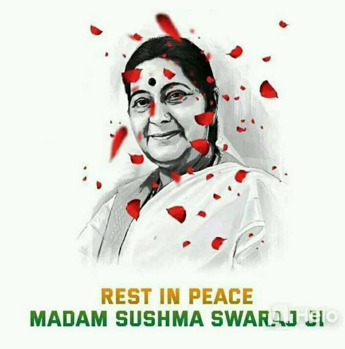 💐 RIP ਸੁਸ਼ਮਾ ਸਵਰਾਜ - REST IN PEACE MADAM SUSHMA SWARAJ BI - ShareChat