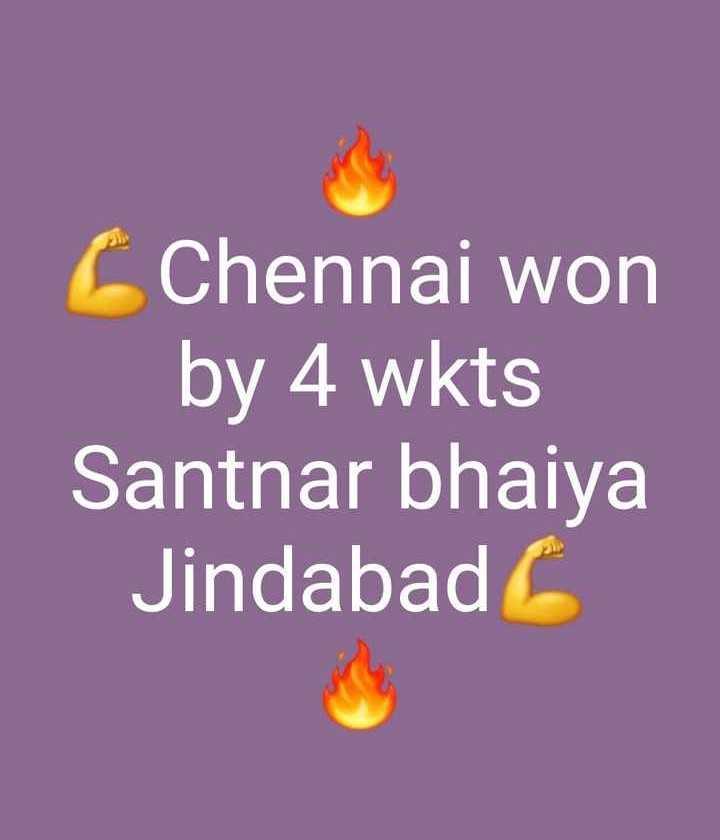 🏏RR 💙 vs CSK 💛 - Chennai won by 4 wkts Santnar bhaiya Jindabad - ShareChat