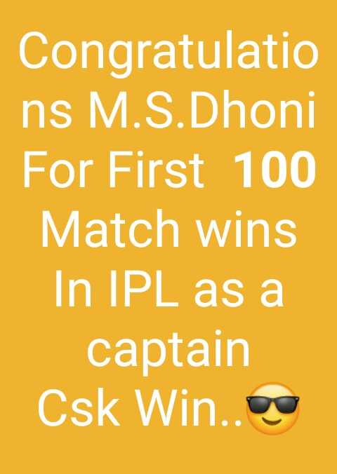 💙 RR vs CSK 💛 - Congratulatio ns M . S . Dhoni For First 100 Match wins In IPL as a captain Csk Win . . vo - ShareChat