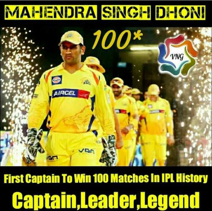💙 RR vs CSK 💛 - MAHENDRA SINGH DHONI 100 * VNG AIRCEL First Captain To Win 100 Matches In IPL History Captain , Leader , Legend - ShareChat