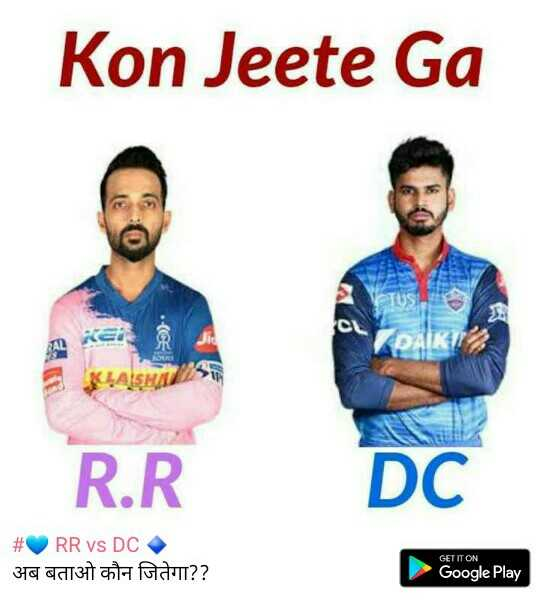 💙 RR vs DC 🔷 - Kon Jeete Ga KLASHNU R . R . DC # RR vs DC 376 CAT317 H GET IT ON d ? ? Google Play - ShareChat