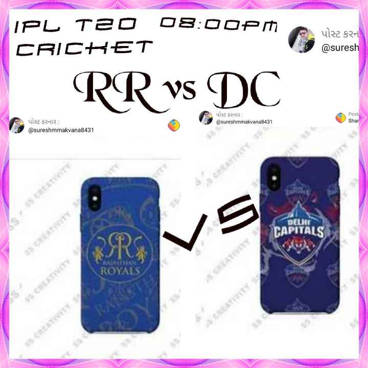 💙 RR vs DC 🔷 - IPL T20 08 : 00 PM CRICKET પોસ્ટ કરન @ suresh RR vs DC Post પોસ્ટ કરનાર : @ sureshmmakvana8431 Shar પોસ્ટ કરનાર : @ sureshmmakvana8431 CREATIVITY DELHT CAPITALS ROYALS CREATIVITY - ShareChat