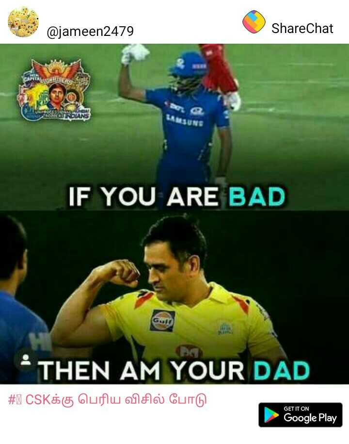 🏏RR vs DC - @ jameen2479 ShareChat geltene 35667 LAMSUNS IF YOU ARE BAD * THEN AM YOUR DAD # 1 CSK : 5 Outlu Cuno GET IT ON Google Play - ShareChat