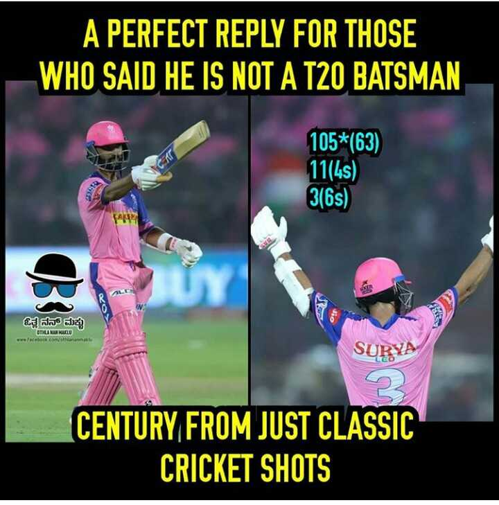 🏏RR vs DC - A PERFECT REPLY FOR THOSE WHO SAID HE IS NOT A T20 BATSMAN 105 * ( 63 ) 11 ( 45 ) 3 ( 6 ) ನನ್ ಮತ್ತು OYUNUR MIKLU www . facebook . com / thanam SURYA CENTURY FROM JUST CLASSIC CRICKET SHOTS - ShareChat
