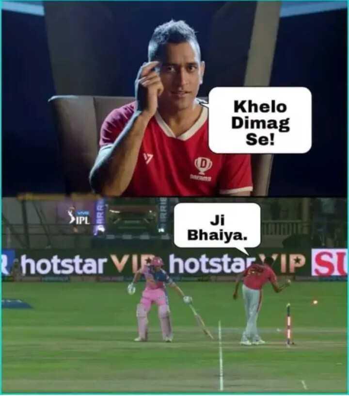 RR vs KXIP - Khelo Dimag Se ! ( D ) > IPL BRRR Bhaiya . hotstarve hotstar - ShareChat