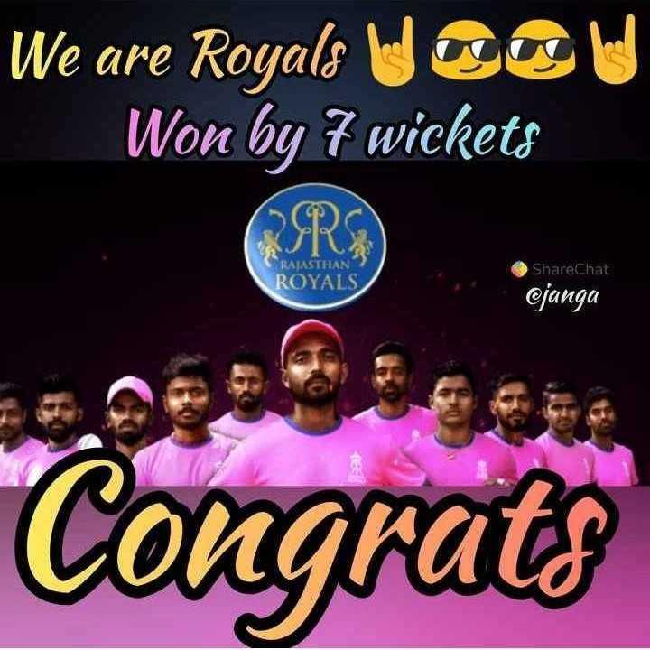 🏏RR vs SRH - We are Royals VCOU Won by 7 wickets RAJASTHAN ROYALS ShareChat @ janga Congrats - ShareChat