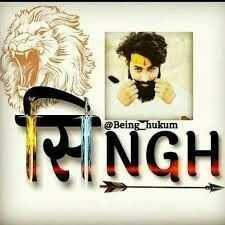 Rajput - Being hukum RINGH - ShareChat